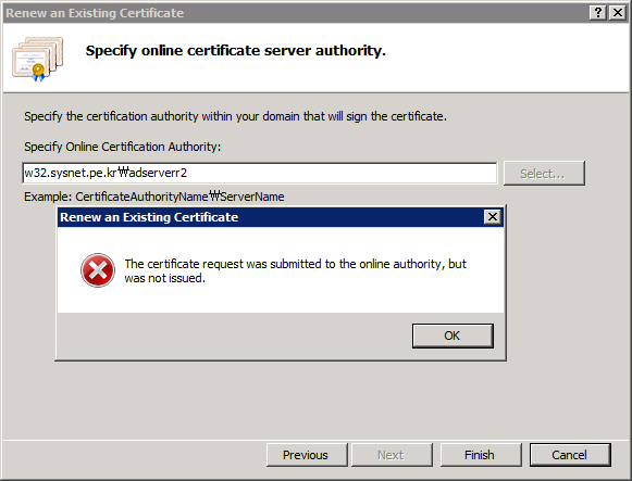 114 the request contains no certificate template information for The request contains no certificate template information