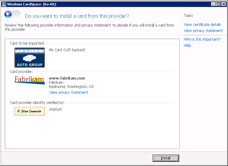 how to use windows cardspace