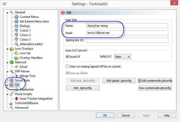 Visual Studio를 위한 Git 환경 설정 :: catpark's something new